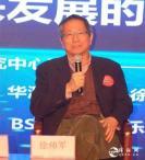 华测检测总裁徐帅军入围2015检测认证行业年度人物