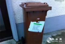 德国的生活垃圾分类你都知道吗?