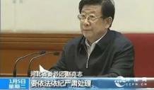 中央常委调研+约谈省委书记 这套治霾组合拳意味着什么?
