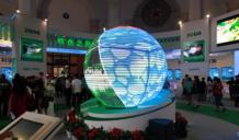 2012中国北京国际节能环保展览会开幕