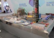 第八届中国北京国际节能环保展览会